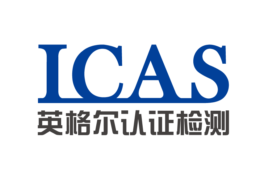 IECRE REIB | ICAS Testing Technology Service (Shanghai) Co , Ltd